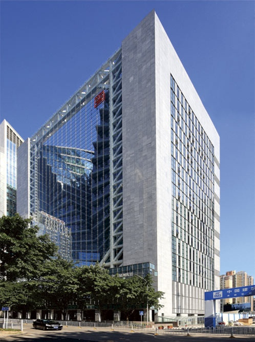 Shenzhen sanxin technology development co ltd for Sichuan cendes architectural design company limited